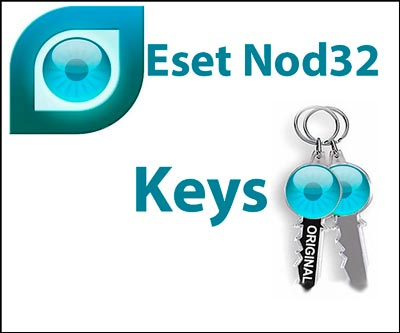 ключи на нод 32 на год: